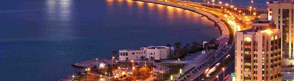 Otrams Jeddah