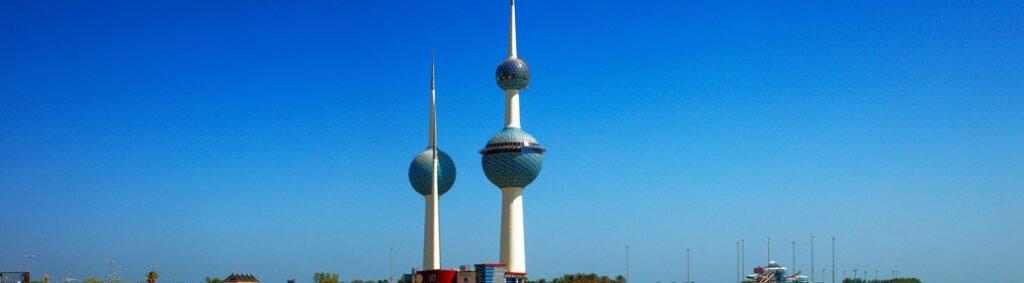Otrams Kuwait
