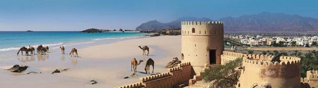 Otrams Oman