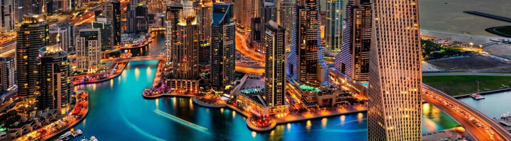 Otrams UAE